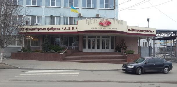 Стены пропахшие шоколадом: что случилось с фабрикой АВК на Журналистов