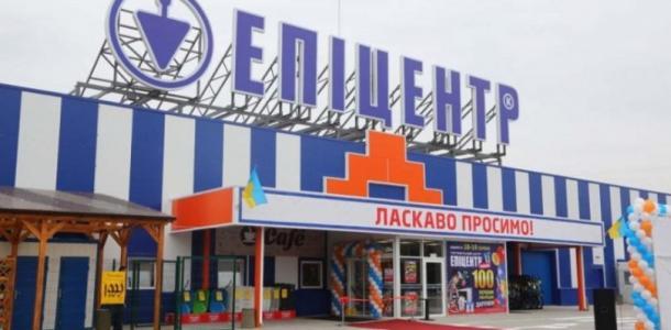 Новый «Эпицентр» в Днепре хотят построить на Набережной Заводской