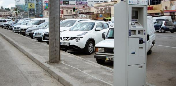 В Днепре планируют увеличить стоимость парковки