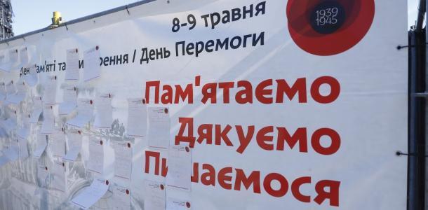 «Спасибо за Победу»: Борис Филатов принял участие в акции «Герои Днепра, помним!»