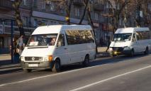 Проезд в Днепре будет стоить 10, 13 и 14 гривен. Проект решения исполкома