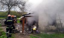 Мужчина сгорел в летней кухне