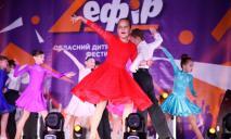 Уже почти 500 видеозаявок отправили на областной конкурс талантов «Z_ефир»