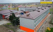 В Петропавловке модернизируют опорную школу