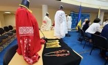 В Днепропетровской ОГА ярко отметили День вышиванки