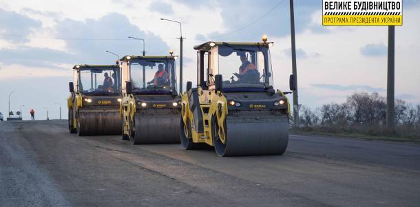 На Днепропетровщине ремонтируют участок трассы Знаменка-Луганск-Изварино