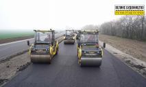На Днепропетровщине завершают ремонт трассы Днепр-Кривой Рог-Николаев
