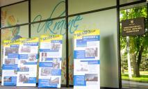 В Днепре открылась выставка «Украина: чувства войны»