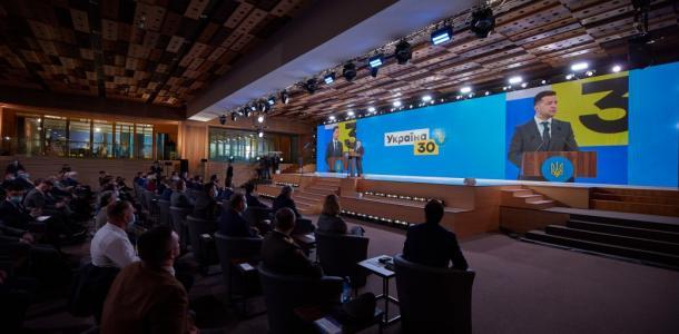 Форум «Украина 30» вернулся: национальный диалог о важном снова в прямом эфире