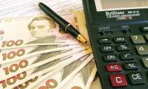 В Украине субсидии будут назначать по-новому: подробности