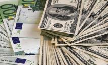 Доллар подешевеет, а евро подорожает: курс валют на праздники