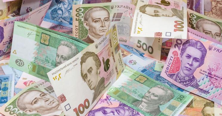 Новости Днепра про В Украине до конца года вырастет минимальная зарплата (цифры)
