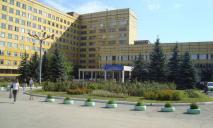 Лечился от COVID: в Днепре пенсионер выбросился из окна больницы