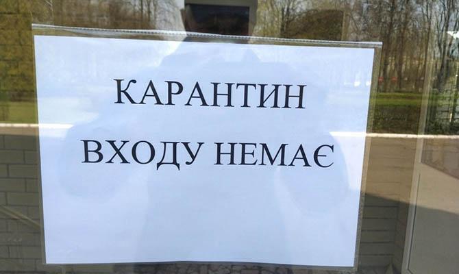 Новости Днепра про Обновленные карантинные зоны: где Днепропетровская область