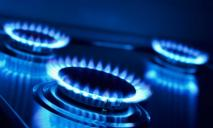 Годовой тариф на газ для населения: сколько будут платить днепряне