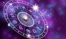 Гороскоп на 9 мая: что обещают астрологи