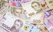 Прогноз роста средней зарплаты в Украине до конца года