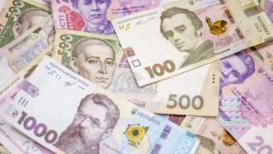 Как изменятся зарплаты в Украине. Новости Украины