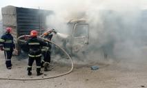 Под Днепром во время пожара в грузовике водитель получил ожоги