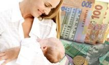 За рождение или усыновление ребенка будут платить 50 тысяч гривен