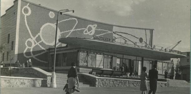 Как сейчас выглядит бывший кинотеатр «Космос», который скоро снесут (ФОТО)