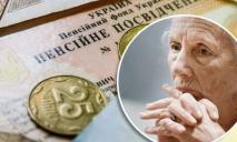 Нововведения в пенсионных выплатах: будет ли это удобно для украинцев