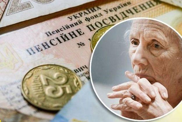 Пенсии по-новому. Новости Украины