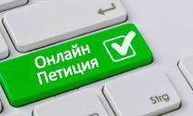 Украинцы просят продавать сим-карты только по паспорту