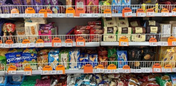 Еще один «Варус» закроют в ТЦ «Мириада»: в магазине тотальная распродажа продуктов