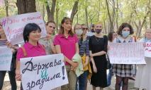 «Наказывайте насильников, а не их жертв»: в Днепре прошел митинг в поддержку Марины Полях