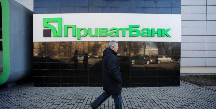 Новости Днепра про Приватбанк запустил новую услугу: подробности
