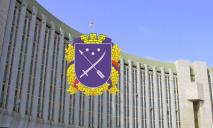 В Днепре спецкомиссия приняла новые решения по карантину