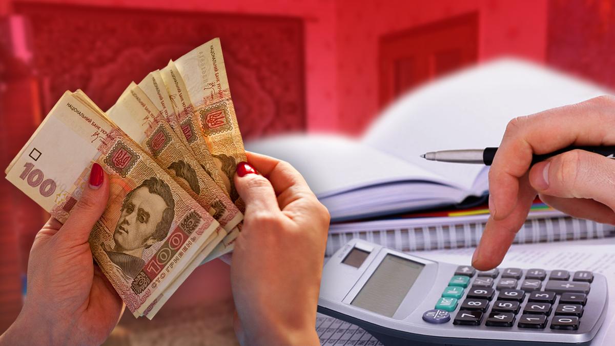 Новый порядок назначения жилищной субсидии в Украине