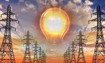 Каким будет тариф на электроэнергию для жителей Днепропетровщины с 1 мая