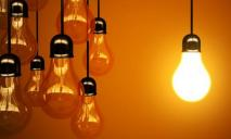 В четверг в Днепре на весь день отключат свет (АДРЕСА)