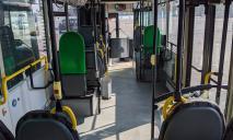 Подорожание проезда: днепрянам предложили альтернативу