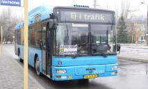 С 8 мая в Днепре подорожает проезд в пригородных маршрутках: куда будут возить по новой цене