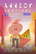 Фестиваль короткометражной анимации Annecy