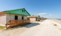 Как выглядят самые дешевые базы отдыха на побережье Азовского моря ФОТО