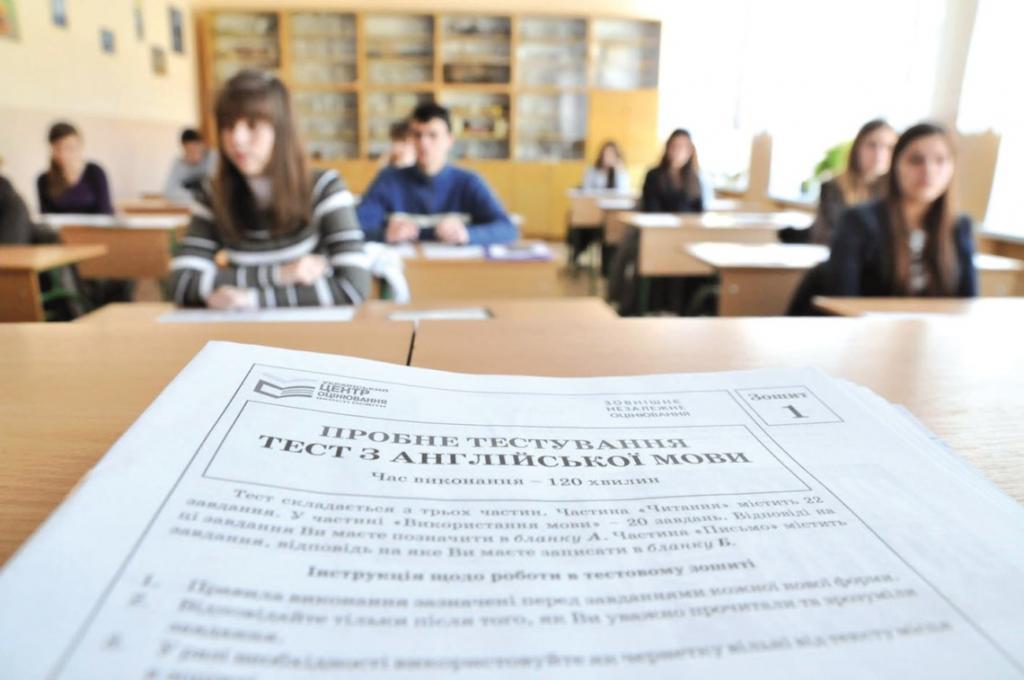 Новости Днепра про Стали известны результаты ВНО по английскому языку и физике: где посмотреть