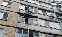 В Днепре ребенок закрыл собственную мать на балконе