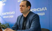 Глава экокомиссии Каменского Лукашов внес поправки в закон «Об экологическом аудите»: что изменится