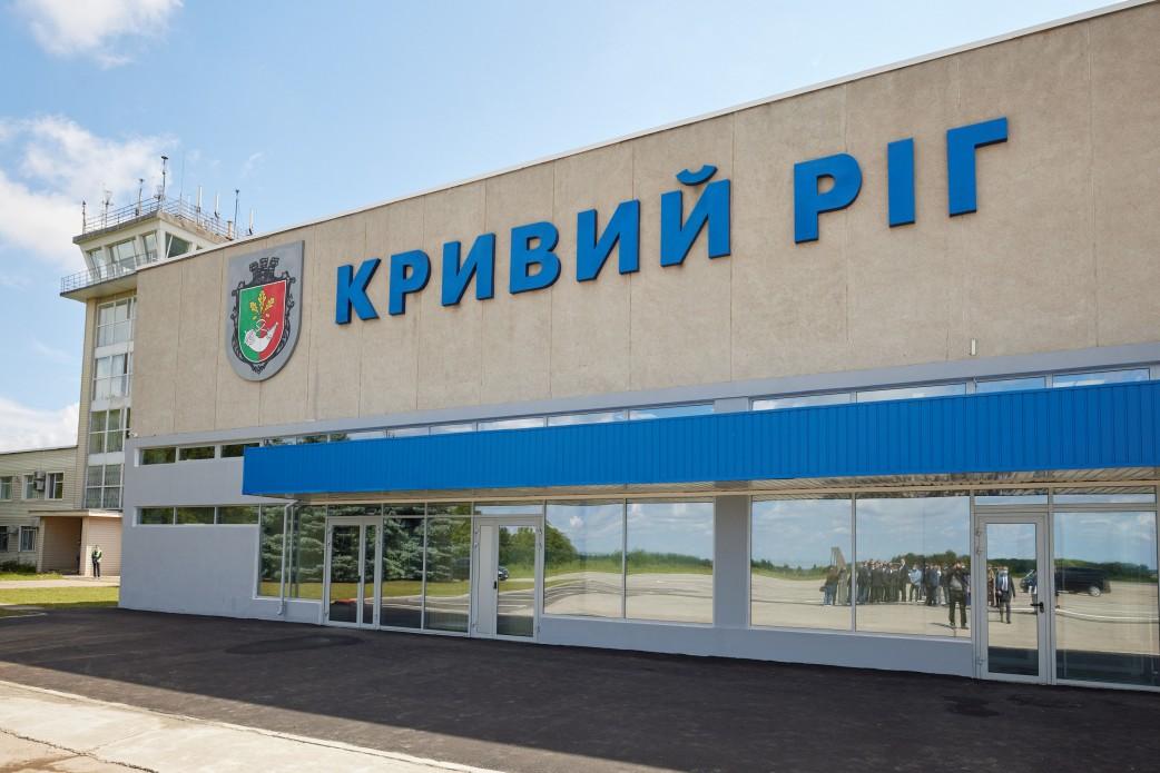 Аэропорт. Новости Днепра