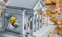Популярный в Украине банк изменил название