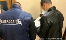 Под Днепром мужчины взламывали базы данных клиентов банка