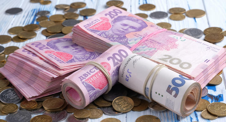 Новости Днепра про Как в период праздников будут работать банки в Украине