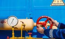 Газ подорожал до максимума: цена выросла в 6 раз