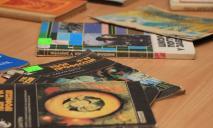 В Днепре библиотечные книги можно будет купить за копейки: когда и где