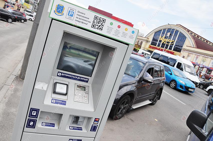 Новые тарифы на парковку в Днепре. Новости Днепра