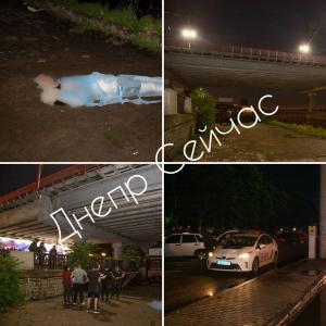 В Днепре девушка спрыгнула с Нового моста и погибла: что известно Новости Днепра